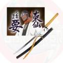 BLEACH Katana de Tousen Kaname